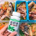 從飲食運動開啟健康人生