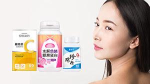 【寵愛女人組】亞尼魚鱗膠原蛋白粉 | 試用包索取
