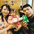 從孕期到哺乳帶給寶寶聰明百分:紐萊特聰明組(DHA藻油、孕維他、鈣)