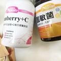 給懷孕媽咪私密保養,蔓越莓+固敏菌呵護「妹妹」