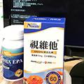 亞尼活力葉黃素、魚油DHA試吃一個月的心得