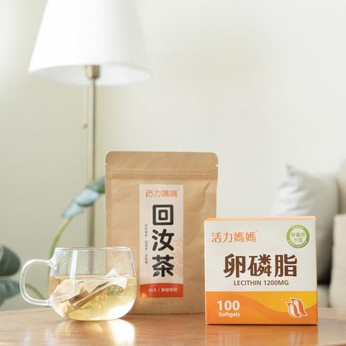 【完美回汝組】卵磷脂+回汝茶
