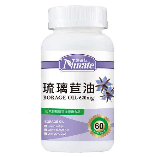 紐萊特琉璃苣油膠囊食品