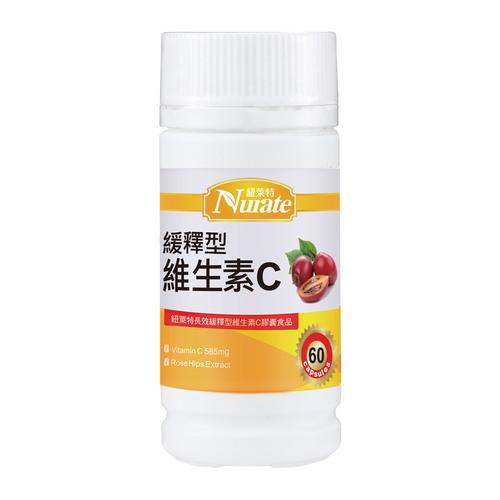 紐萊特長效緩釋型維生素C膠囊食品