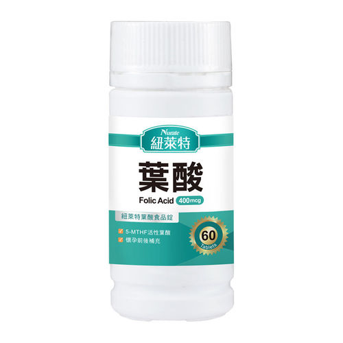 紐萊特活性葉酸錠