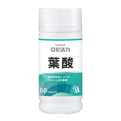 亞尼活力活性葉酸錠
