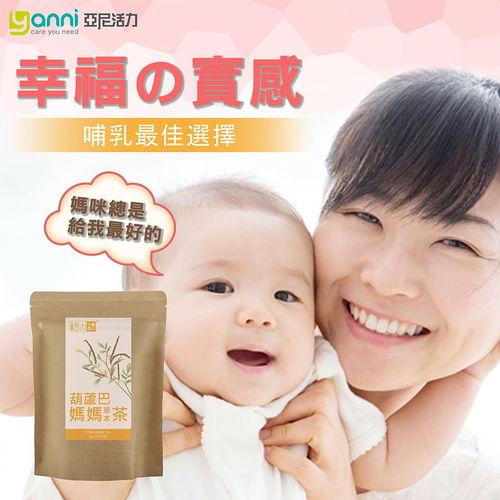 活力mama葫蘆巴媽媽草本茶-6入組