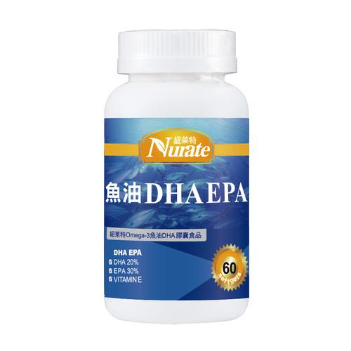 紐萊特Omega-3魚油DHA膠囊食品