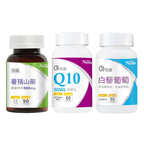 【35+倍韻組】薯蕷山藥+Q10+白藜葡萄