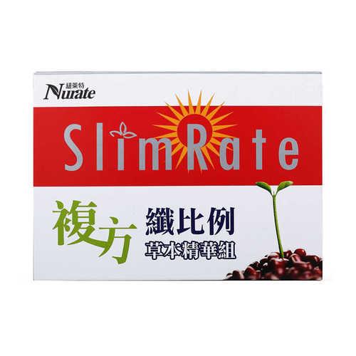 Slimrate亞尼纖比例草本精華組|120顆/一盒