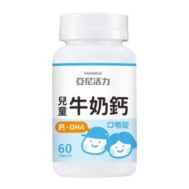 亞尼活力兒童牛奶鈣口嚼錠-添加DHA、維他命D3