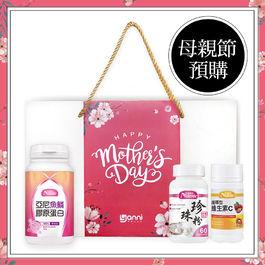 【寵愛媽咪禮盒組】膠原蛋白+珍珠粉+維生素C