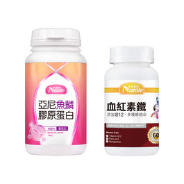 【產後法倍多】血紅素鐵+亞尼膠原蛋白