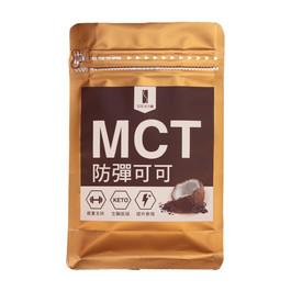 【亞尼活力纖】MCT防彈可可粉