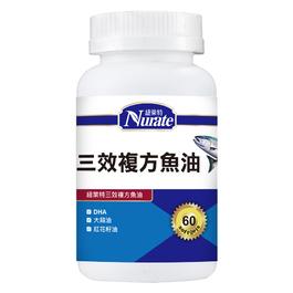 紐萊特三效魚油膠囊食品