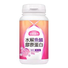 亞尼活力日本水解魚膠原蛋白粉-孕婦哺乳安心吃