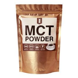 亞尼活力纖防彈MCT能量粉末-生酮低碳飲食好油首選