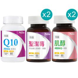 【蜜月超值組】聖潔莓+肌醇(葉酸)+Q10