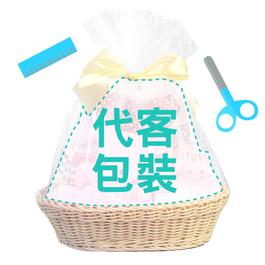 籐籃禮盒包裝
