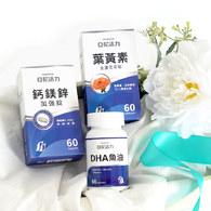 【健康媽咪樂活組】葉黃素+鈣鎂鋅+魚油DHA