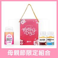 【母親節限定】貼馨母親禮盒組