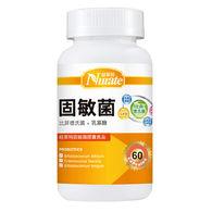 紐萊特固敏菌膠囊食品