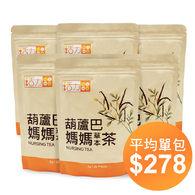 活力媽媽葫蘆巴茶-6入特惠組