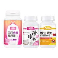 【寵愛女人組】膠原蛋白+維生素C+珍珠粉