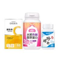 【寵愛女人組】膠原蛋白+維他命C+珍珠粉