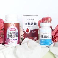 【寵愛媽咪保養組】膠原蛋白+鐵+液態鈣