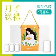 【月子送禮】食品禮盒包裝