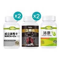 【男性幸福套組】威立鋒馬卡+鹿茸+沛康