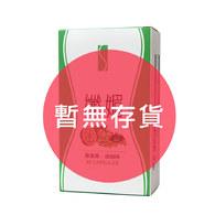 亞尼活力纖媚膠囊食品(藤黃果+綠咖啡)