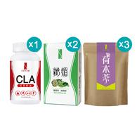【美型仙女組】纖媚+CLA紅花籽油+荷本茶