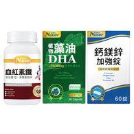 孕期營養【聰明組】-血紅素鐵+藻油DHA+鈣鎂
