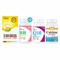 【倍韻成功組】肌醇+膽鹼+Q10+鈣
