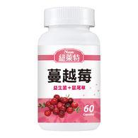 紐萊特Shumi舒咪蔓越莓益生菌膠囊食品