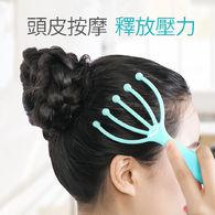 養髮頭皮按摩梳
