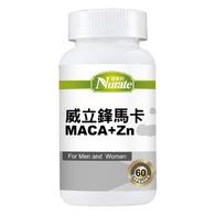 威立鋒Maca馬卡複方膠囊食品(冬蟲夏草+鋅)