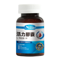 威立鋒活力膠囊食品(L-左旋精胺酸+鋅)
