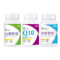 【35+倍韻組】山藥醉茄+Q10+白藜葡萄