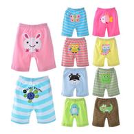 純棉嬰兒動物PP褲 |繡花寶寶外出短褲|5件組