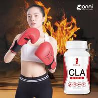 亞尼活力纖CLA紅花籽油(共軛亞油酸80%)