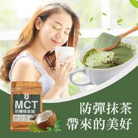【亞尼活力纖】MCT防彈綠拿鐵