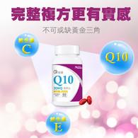 倍韻Co Q10複方軟膠囊食品