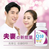 【蜜月超值組】倍韻肌醇葉酸+聖潔莓+Q10