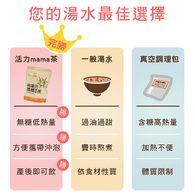 活力媽媽葫蘆巴茶│12包特惠組-海外免運