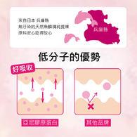 亞尼活力日本水解魚鱗膠原蛋白粉-孕婦哺乳安心吃